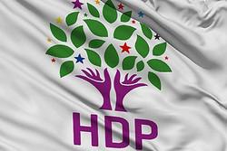 HDP دمکراتیک خلق ترکیه