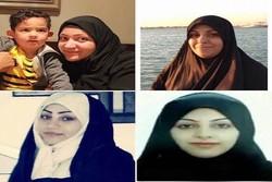 المركز الدولي لدعم الحقوق والحريات يطالب السلطات البحرينية بفتح تحقيق عاجل