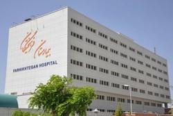 اعضای کمیته عالی راه اندازی بیمارستان فرهیختگان منصوب شدند