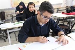 دورههای آموزشی دانشگاه خوارزمی کیفی سازی می شود