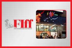 سانسها و فیلمهای «نمایش مطبوعات» در سینما فلسطین اعلام شد