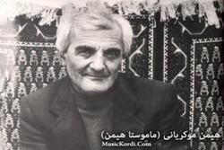 قهت به فارسی شێعرم نهنووسیوه/هیودارم کۆڕی ئەدەبی زیاتر بەڕێوە بچێت