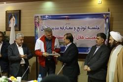 خداحافظی سرد «احمدی» از هلال احمر گلستان/دعوت غیررسمی رسانه ها
