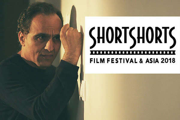 İran yapımı filmler İspanya'da gösteriliyor