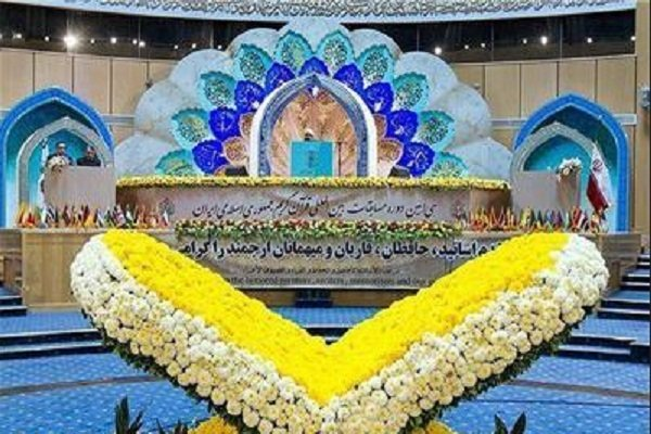 Iran to host 35th Intl. Holy Quran Contest in April