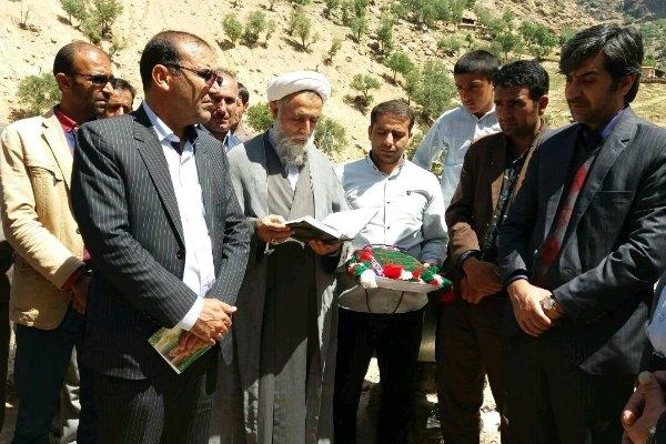 طرح پایلوت ملی حفاظت مشارکتی در منطقه