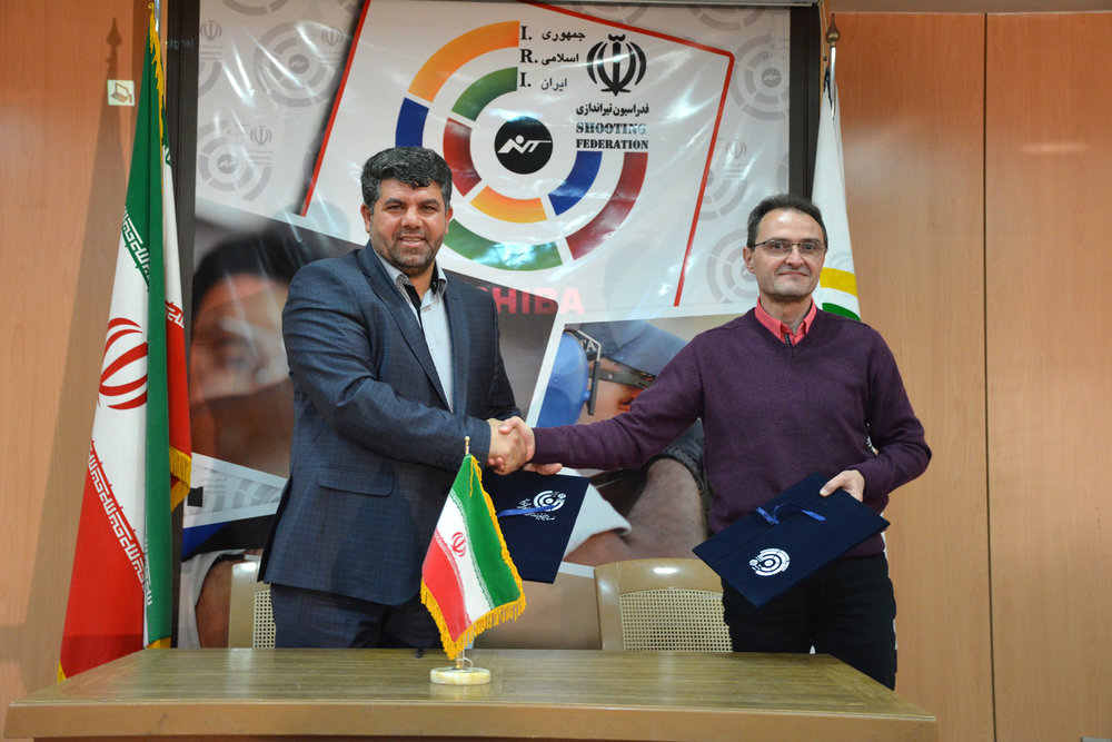 Maksimovic appointed Iran shooting coach