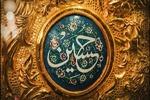 امام حسین(ع) با قامتی به بلندای تاریخ در برابر خودکامگی ایستاد