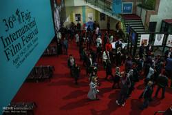 افتتاحیه جشنواره جهانی فیلم فجر با فیلم مجیدی