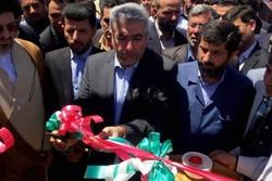 وزير الطاقة يعلن عن تنفيذ 68 مشروعا للماء والكهرباء في محافظة مازندران