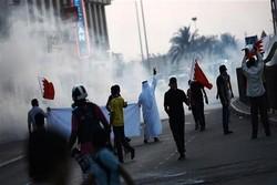 Bahreyn güçleri bir camiyi yıktı
