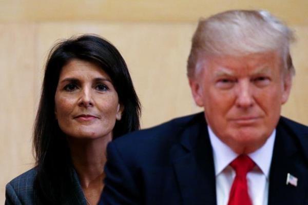 Trump hired agency to discredit Obama's Iran deal negotiators