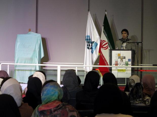 سمپوزيوم گرافیک با حضور نيكلاوس تراكسلر در شیراز