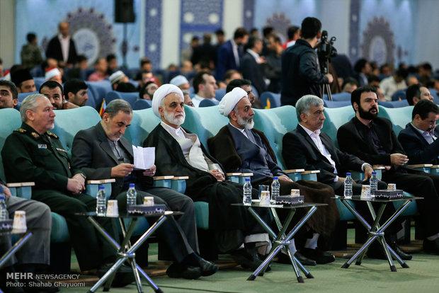 سیوپنجمین دوره مسابقات بینالمللی قرآن کریم جمهوری اسلامی ایران