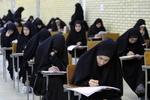 آزمون ورودی جامعهالزهرا(س) در ۳۱ استان برگزار شد