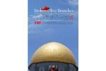 نمایش ۳ فیلم بخش «زیتونهای زخمی» در جشنواره جهانی فیلم فجر