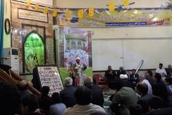 جشن امام حسین - کراپشده