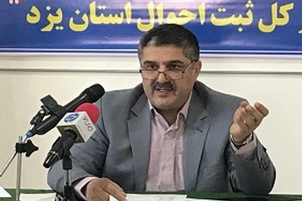۹ درصد جمعیت استان یزد از سادات جلیل القدر هستند