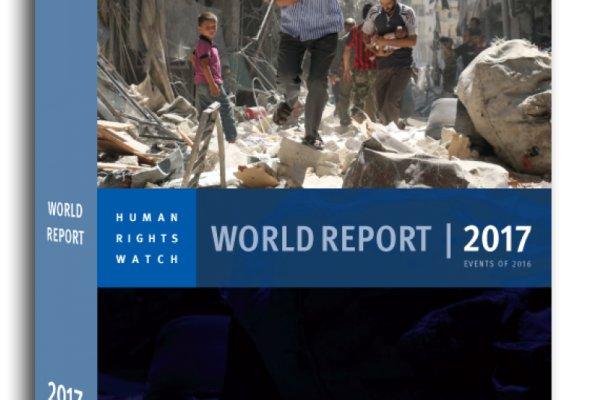 گزارش حقوق بشر 2017 آمریکا