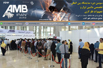 AMB Iran، نمایشگاه پیشگام در صنعت فلزکاری ایران