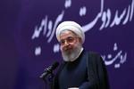 روحاني يهنئ اللبنانيين بمناسبة يوم تحرير أراضيهم من الصهاينة