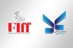 سازمان سینمایی حوزه هنری با ۲۵ اثر در جشنواره جهانی فیلم فجر