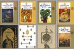 کانون پرورش فکری نامزد دریافت جایزه از جشنواره بازنگاری شیراز شد