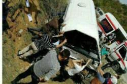 حادثه دانشگاه دامغان