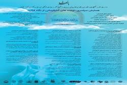 فراخوان «وعدههای آخرالزمانی از نگاه قرآن» تمدید شد