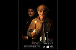 سعید پورصمیمی به تئاتر باز می گردد/ مرور خاطرات زندگی در یک شب