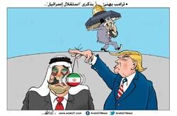 """""""الخوف من ايران"""" نغمة لتنويم العرب"""