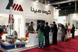 Iran International Oil, Gas, Refining and Petrochemical Exhibition