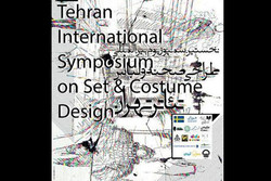 A poster the Tehran International Symposium on Set and Costume Design