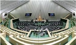 Top officials set to meet in Majlis