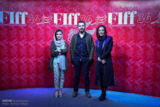FIFF on 2nd day