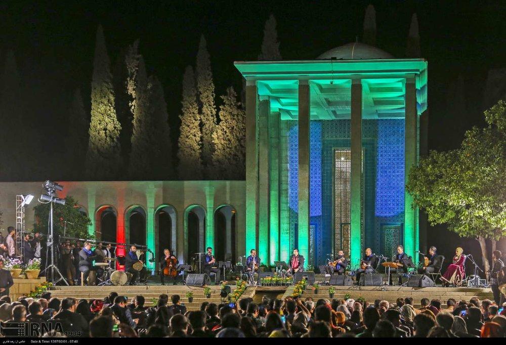 Iran celebrates National Sadi Day