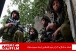 لحظه هدف قرار دادن سَر نوجوان فلسطینی توسط صهیونیستها