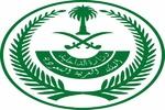 سعودیها محدودیتهای جدیدی به دنبال حادثه تیراندازی اعمال کردند