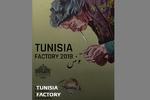 فیلمی از کارگردان ایرانی در بخش «فکتوری» جشنواره کن