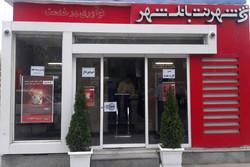 پرداخت قدرالسهم بن کارت های استفادهنشده نمایشگاه کتاب تهران