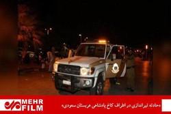 تصاویری از حادثه تیراندازیهای ممتد در اطراف کاخ پادشاهی سعودی