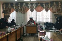 جمعیت بانوان فرهیخته قزوین