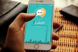 تکذیب مالکیت پیام رسان آی گپ توسط «گسترش الکترونیک مبین ایران»