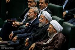 نشست مشترک قوای سه گانه در مجلس