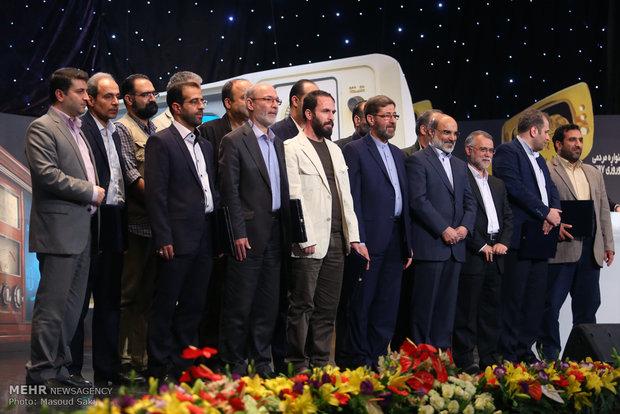مراسم اختتام المهرجان الشعبي الأول لبرامج عيد النيروز