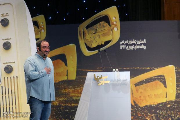 امراسم اختتام المهرجان الشعبي الأول لبرامج عيد النيروز