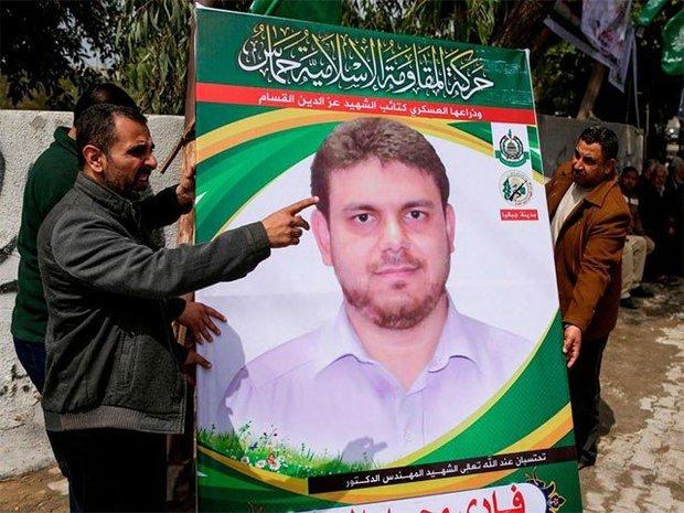 فلسطینی سائنس داں کا قتل اسرائيلی خفیہ ایجنسی موساد کی کھلی دہشت گردی