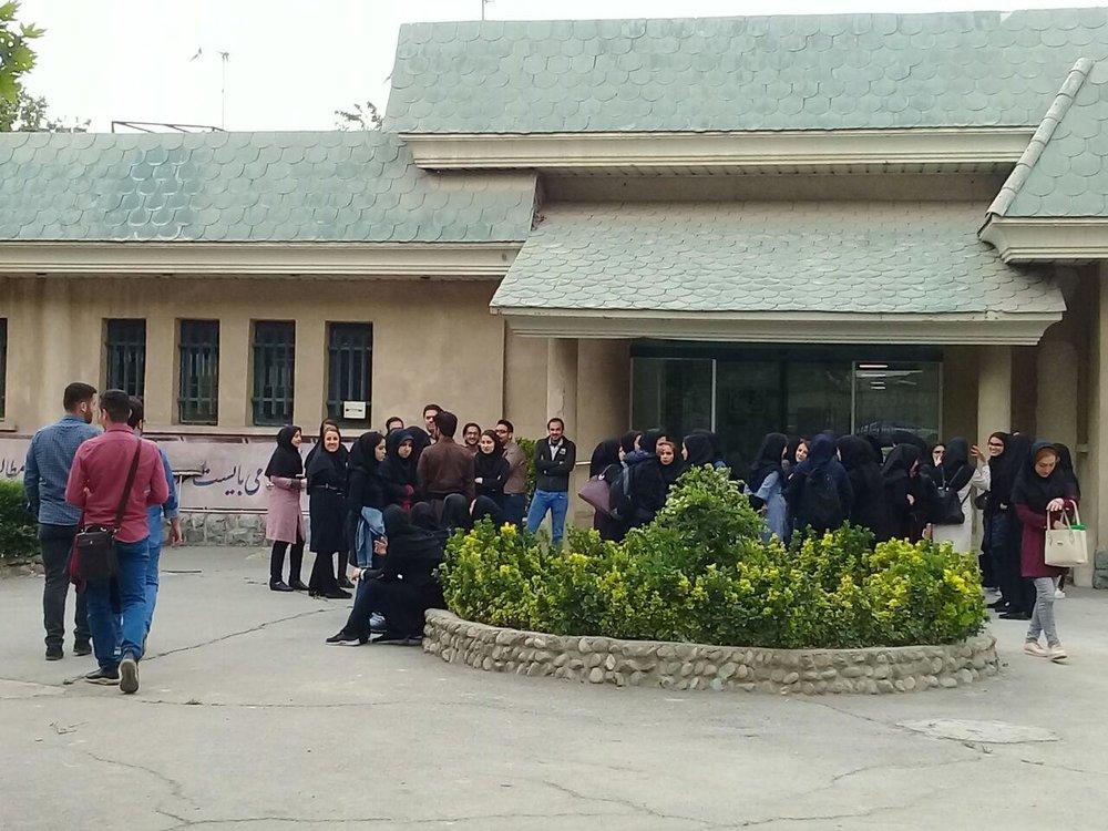 دانشکده محیطزیست در آستانه تعطیلی/دانشجویان سرکلاس حاضر نشدند
