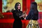 Mina Sadati named best supporting actress at Beijing Intl. Filmfest.