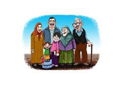 برنامه خانه و خانواده